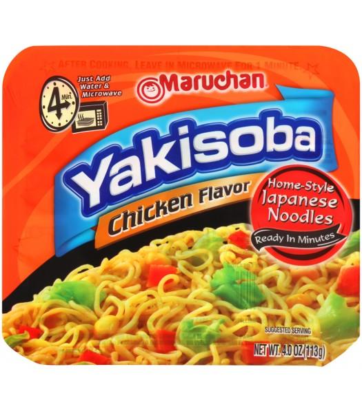 Maruchan - Chicken Flavor Yakisoba Noodles - 4oz (113g) Pasta & Noodles Maruchan