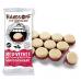 Hands Off My Chocolate - Red Velvet & White Chocolate - 3.5oz (100g) Sweets and Candy Hands Off My Chocolate